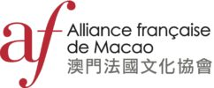 alliance-francaise-macao